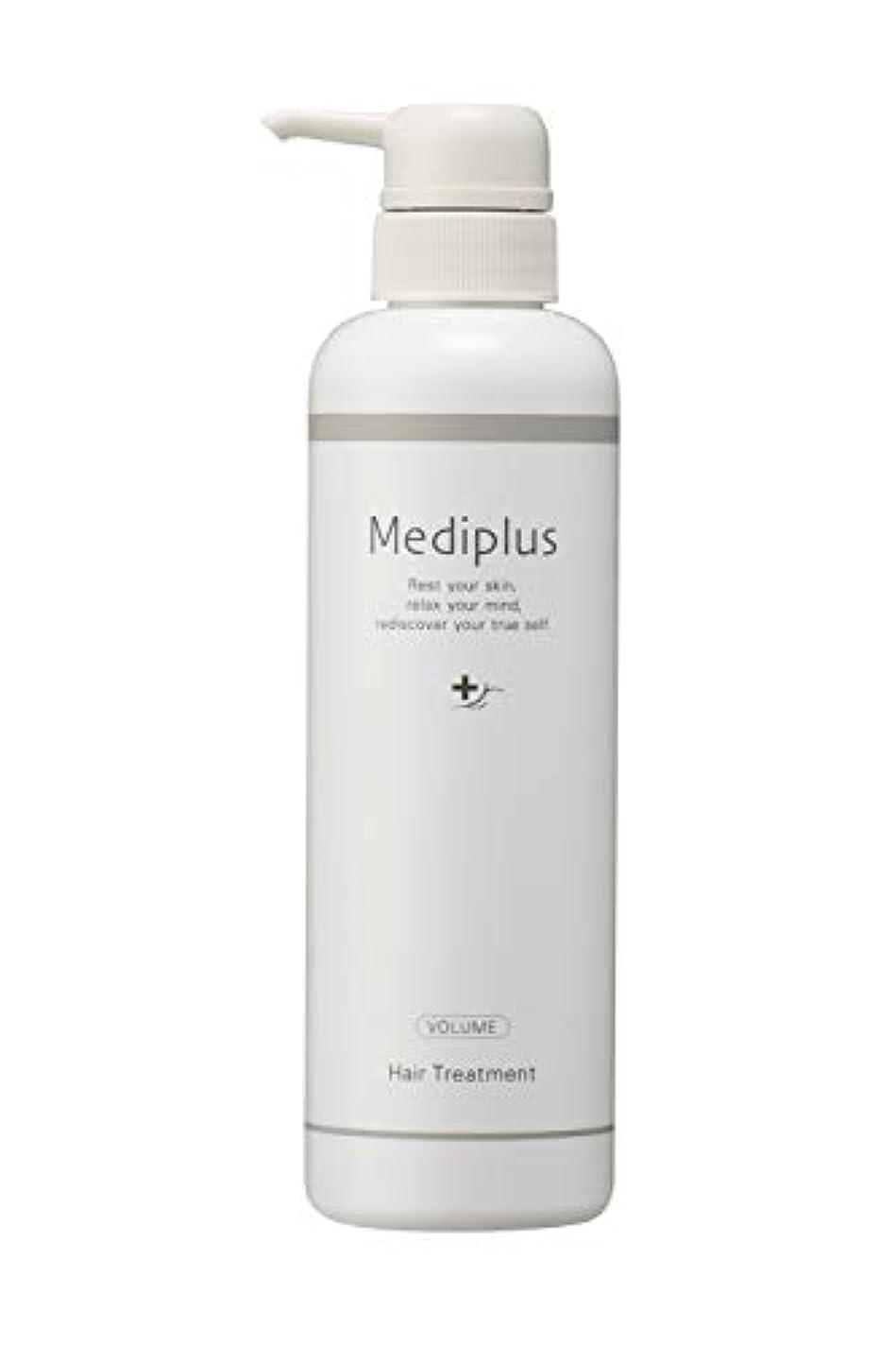 焼く六分儀折り目mediplus メディプラスヘアトリートメント ボリュームアップ 360g (約2ヶ月分)