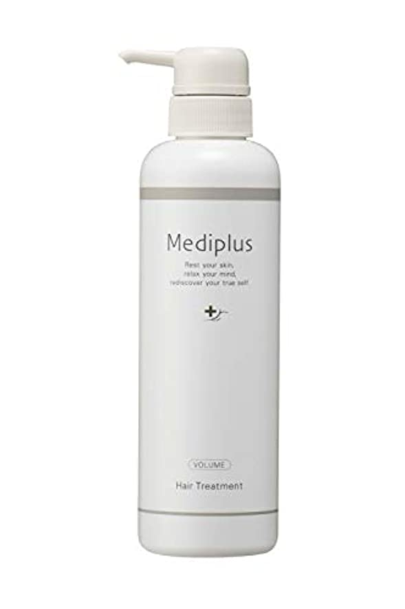 脚本媒染剤核mediplus メディプラスヘアトリートメント ボリュームアップ 360g (約2ヶ月分)