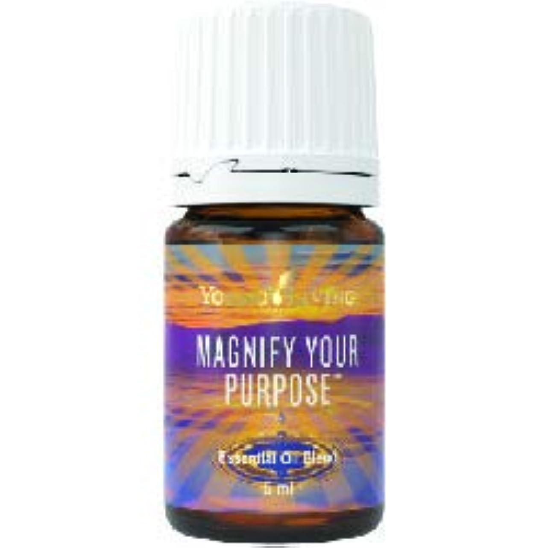 致命的なそして枯渇目的を拡大するエッセンシャルオイル ヤングリビングエッセンシャルオイルマレーシア5ml Magnify Your Purpose Essential Oil 5ml by Young Living Essential Oil...