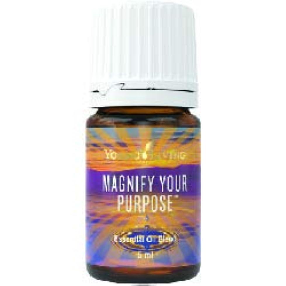 国内の経済的博物館目的を拡大するエッセンシャルオイル ヤングリビングエッセンシャルオイルマレーシア5ml Magnify Your Purpose Essential Oil 5ml by Young Living Essential Oil...