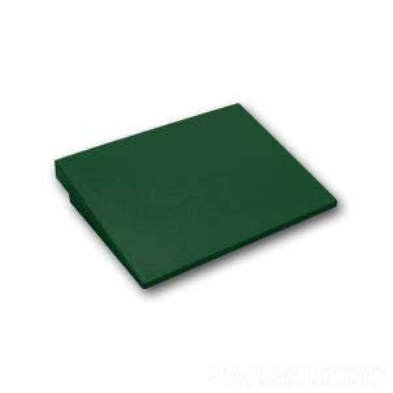 レゴブロック ばら売りパーツ スロープ ブロック 6 x 8 / 10°:[Dark Green / ダークグリーン] [並行輸入品]