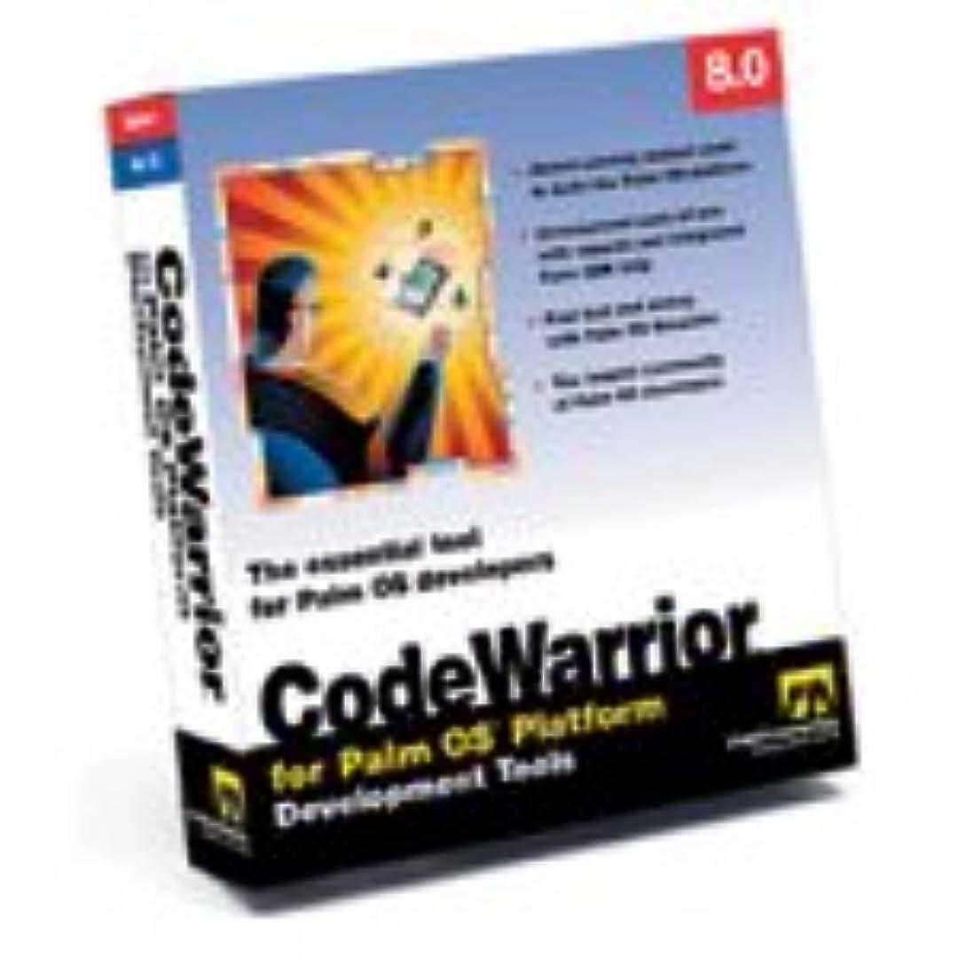 内陸彼受粉者CodeWarrior for Palm OS Platform Ver.8.0 英語版