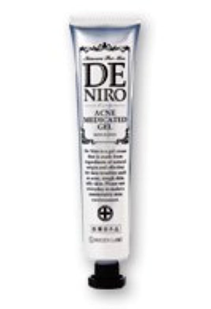 拍車逆説縮約自然派研究所 薬用DE NIRO(デニーロ) 45g(約30日分)