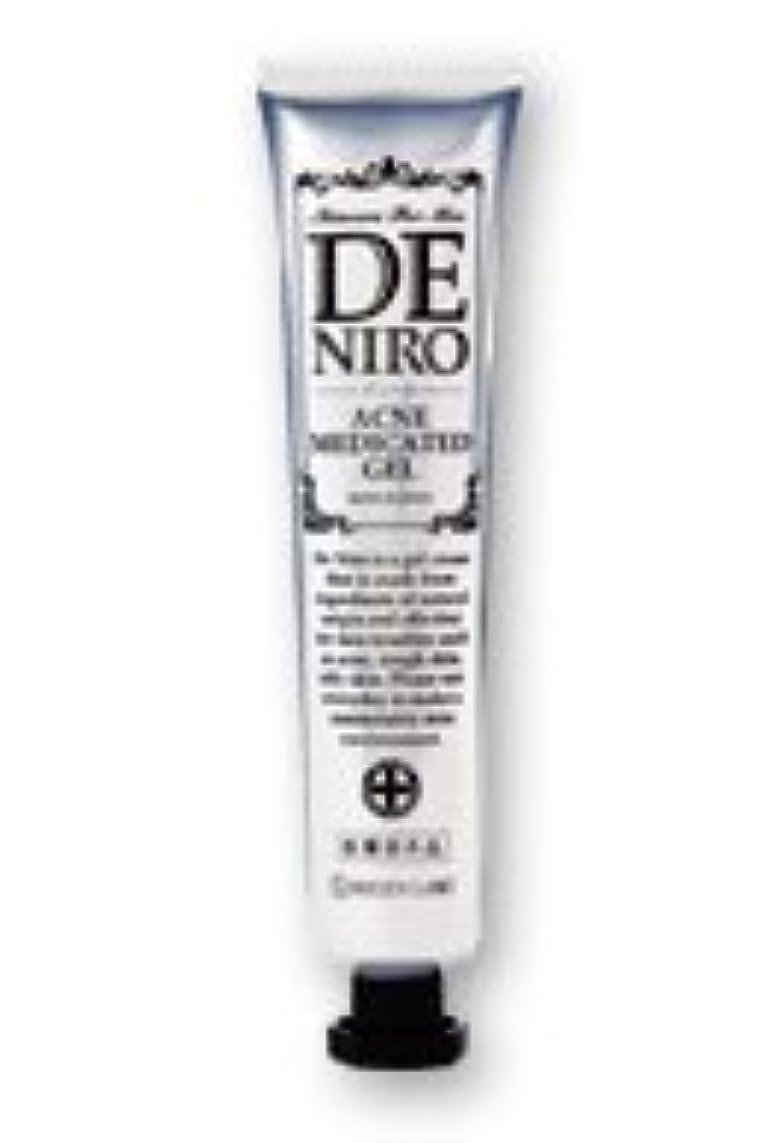 ブーム高層ビルスクラップブック自然派研究所 薬用DE NIRO(デニーロ) 45g(約30日分)