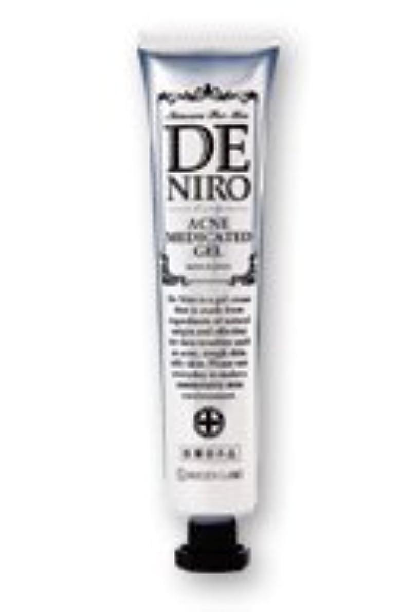 ナプキン足音つま先自然派研究所 薬用DE NIRO(デニーロ) 45g(約30日分)