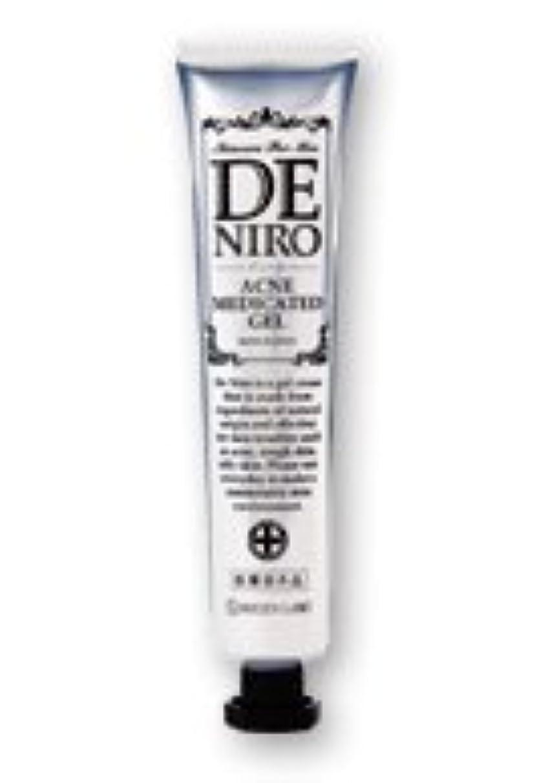 むしゃむしゃ許可する省略自然派研究所 薬用DE NIRO(デニーロ) 45g(約30日分)