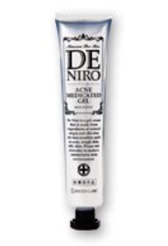 船尾北東頭自然派研究所 薬用DE NIRO(デニーロ) 45g(約30日分)