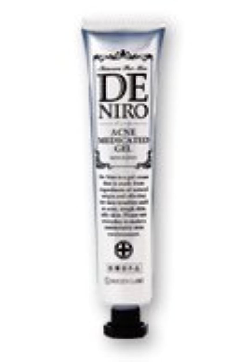 自然派研究所 薬用DE NIRO(デニーロ) 45g(約30日分)