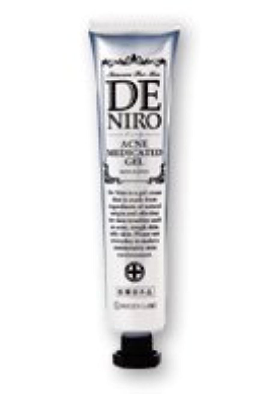 差別望む驚いた自然派研究所 薬用DE NIRO(デニーロ) 45g(約30日分)