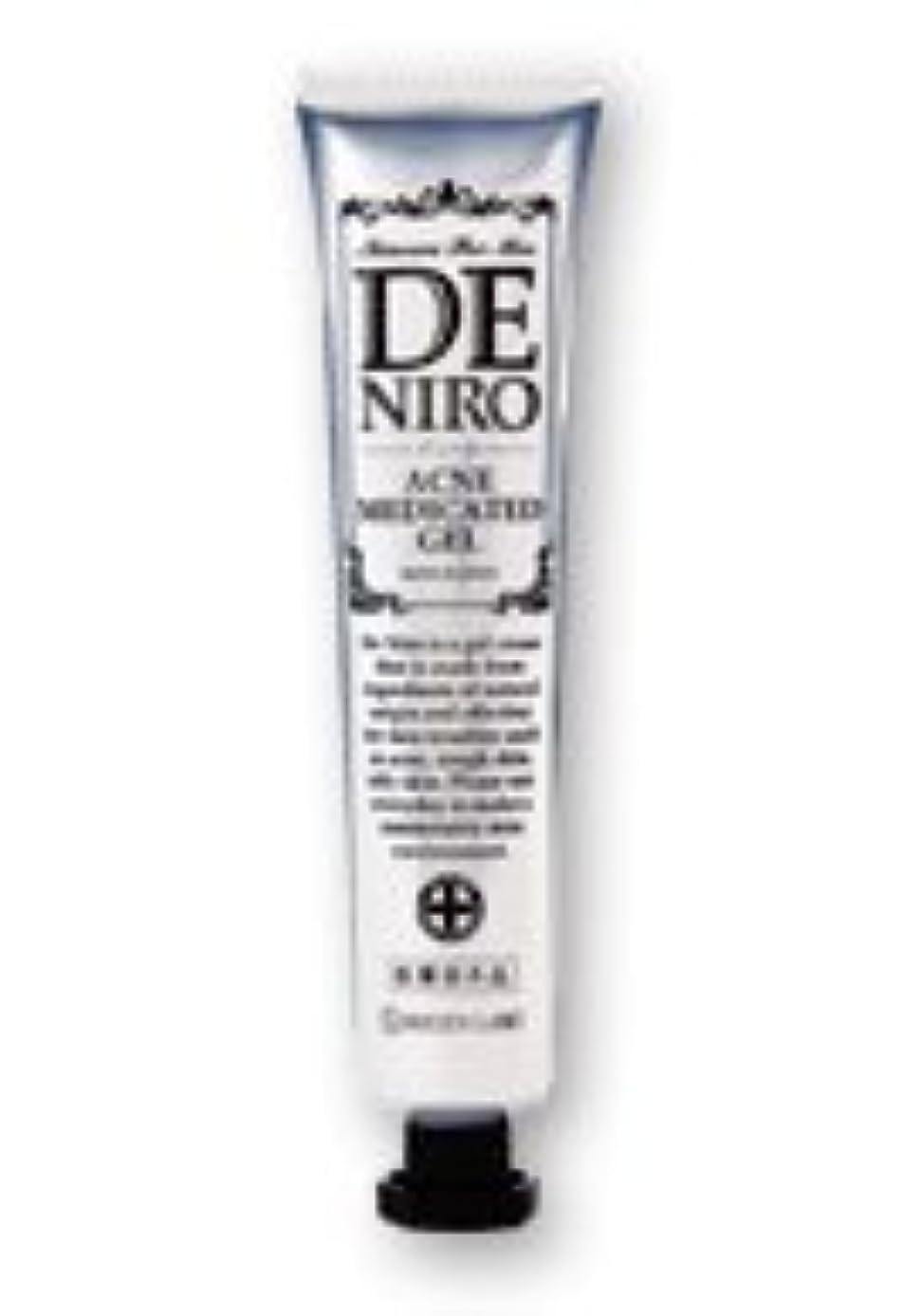 屋内レイアウト腹痛自然派研究所 薬用DE NIRO(デニーロ) 45g(約30日分)