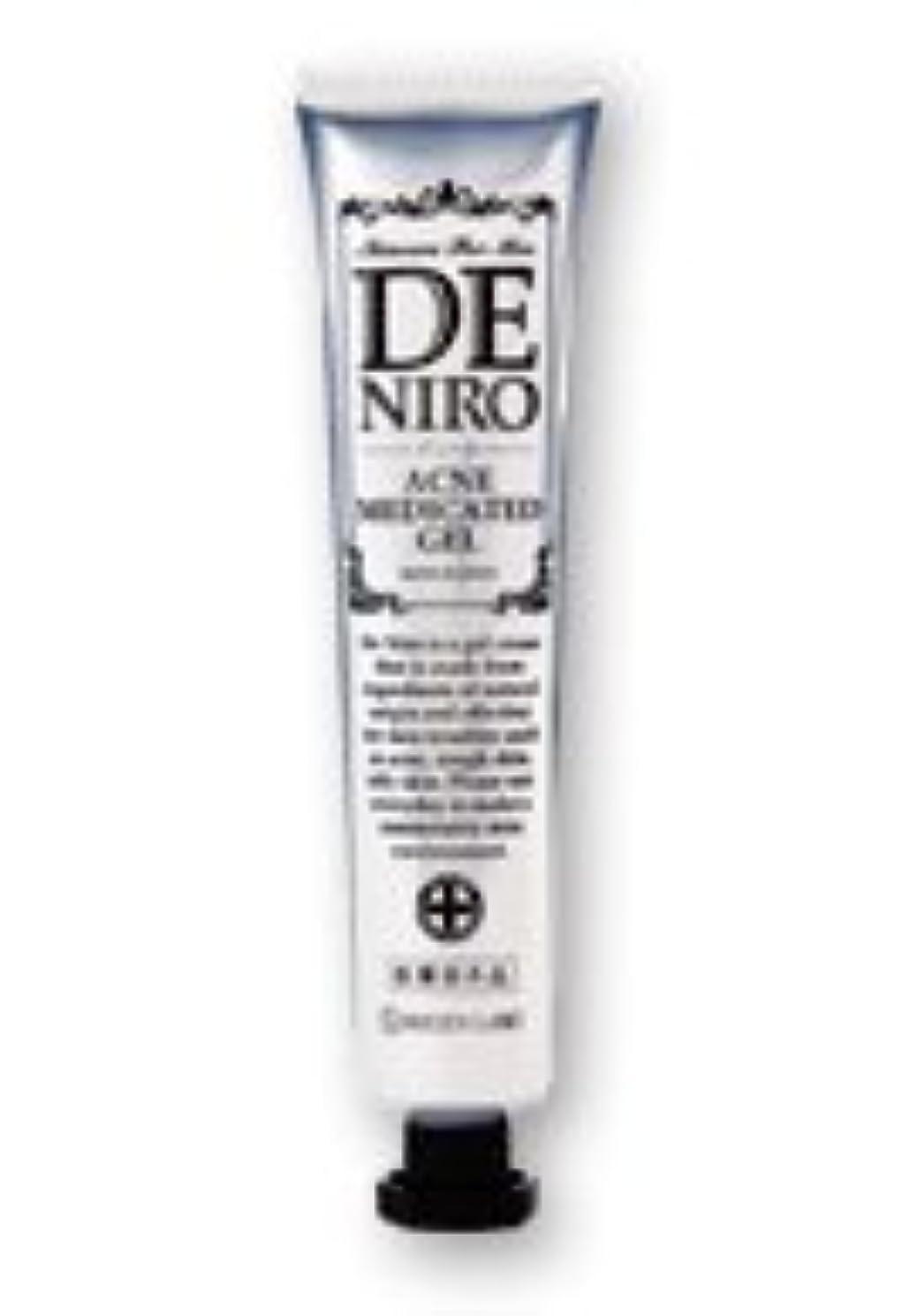 コンチネンタル相談するレンド自然派研究所 薬用DE NIRO(デニーロ) 45g(約30日分)