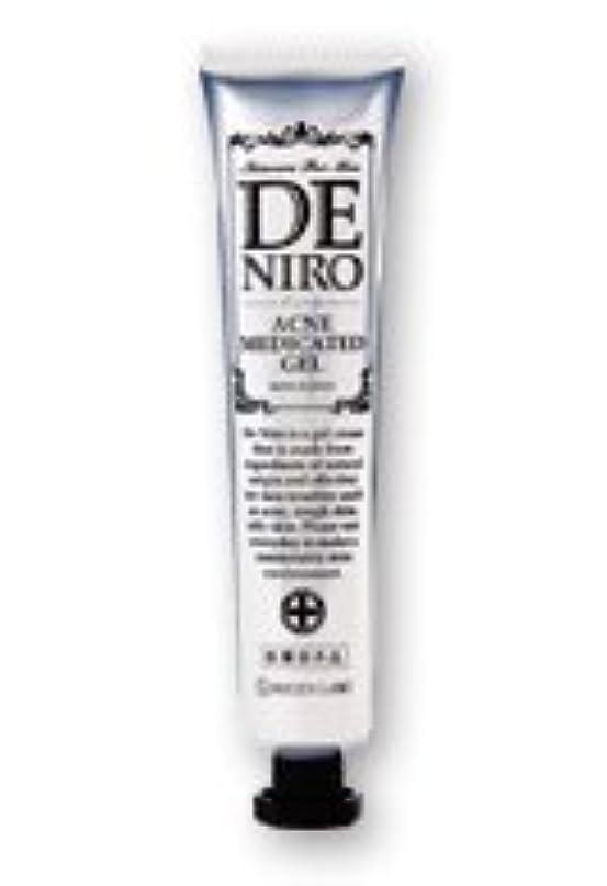 不誠実エネルギーイノセンス自然派研究所 薬用DE NIRO(デニーロ) 45g(約30日分)