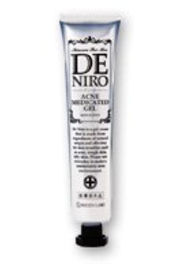 肺りんご望む自然派研究所 薬用DE NIRO(デニーロ) 45g(約30日分)