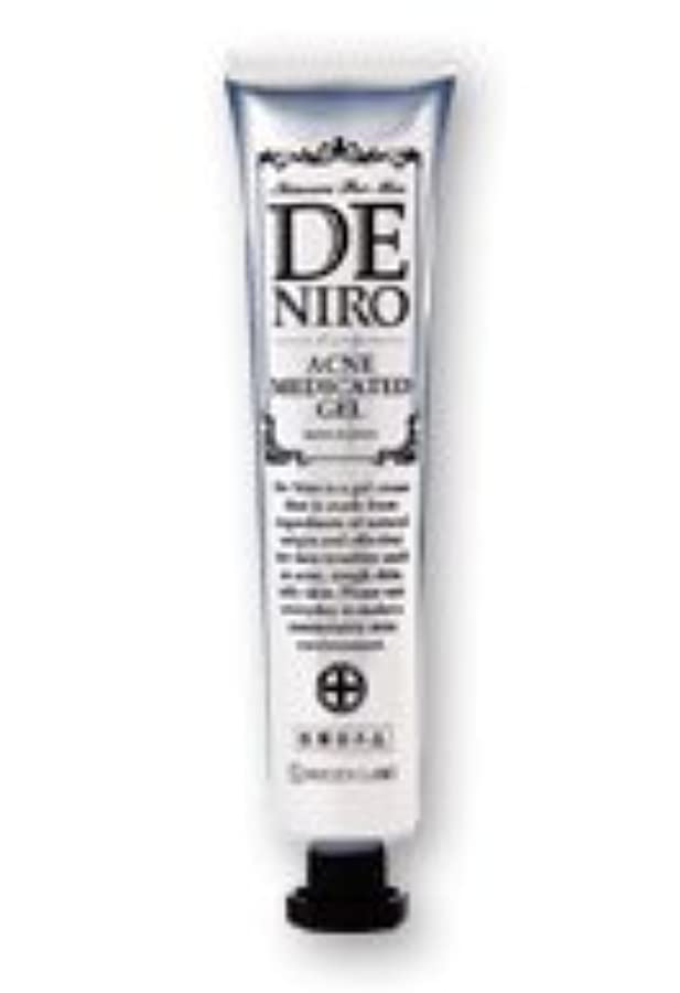 ラメリボン通知する自然派研究所 薬用DE NIRO(デニーロ) 45g(約30日分)