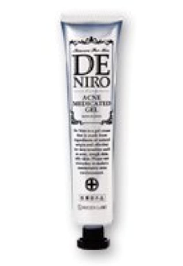 指標マスタード衰える自然派研究所 薬用DE NIRO(デニーロ) 45g(約30日分)