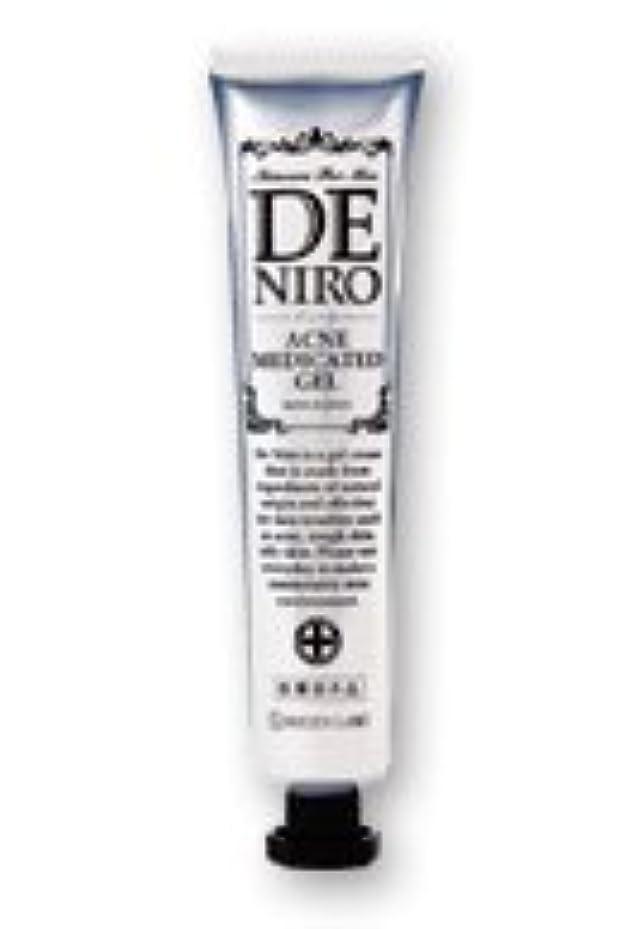 ぬれたどういたしまして解説自然派研究所 薬用DE NIRO(デニーロ) 45g(約30日分)