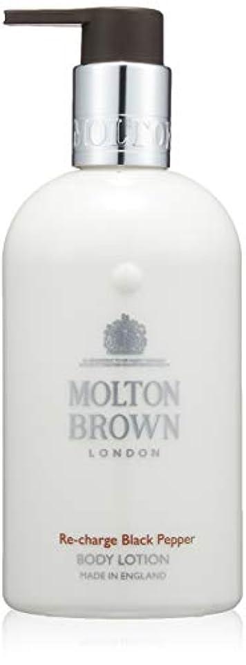 同行呪い飽和するMOLTON BROWN(モルトンブラウン) ブラックペッパー コレクションBP ボディローション 300ml