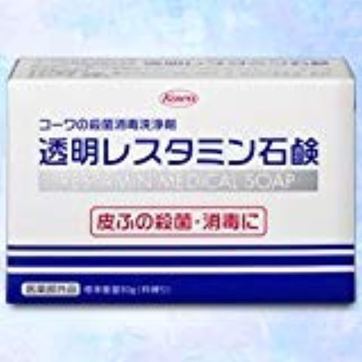 保護乱暴なウサギ【興和】コーワの殺菌消毒洗浄剤「透明レスタミン石鹸」80g(医薬部外品) ×5個セット