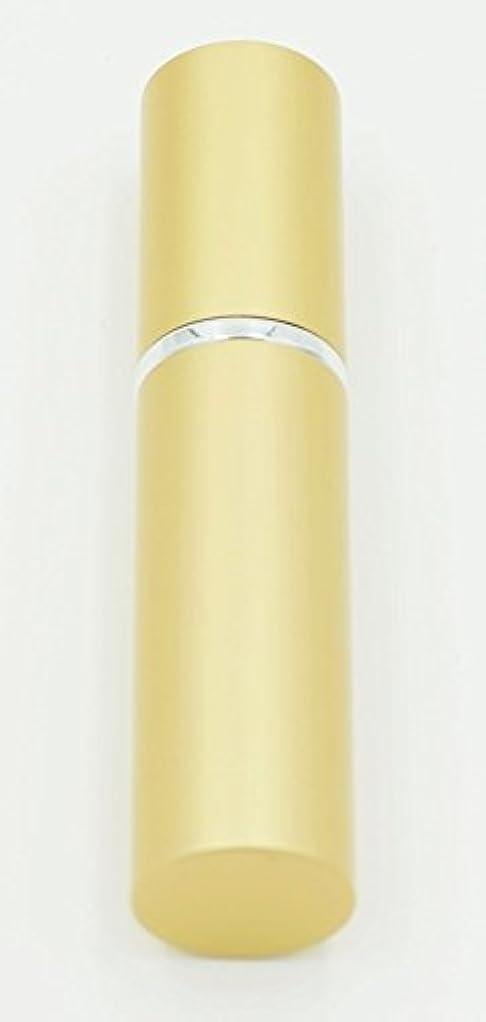 信条信頼できる安定しましたShop XJ 香水 アトマイザー 詰め替え ケース スプレー 円柱 型 (イエロー)