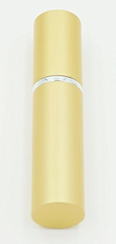 口そっと札入れShop XJ 香水 アトマイザー 詰め替え ケース スプレー 円柱 型 (イエロー)