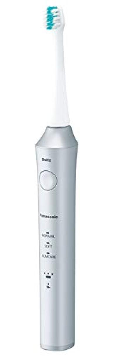 保有者ストレス全部パナソニック 電動歯ブラシ ドルツ シルバー EW-DA52-S