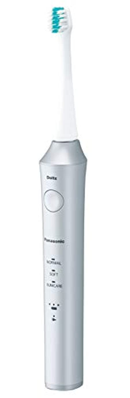 ブリードパンチサーキュレーションパナソニック 電動歯ブラシ ドルツ シルバー EW-DA52-S
