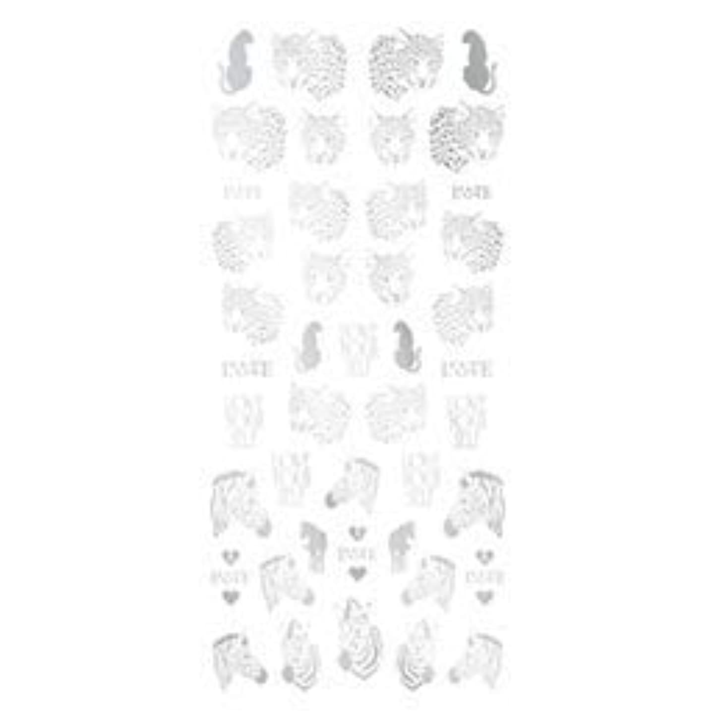 ヨーグルト細い頭痛ツメキラ pd CHiHOプロデュース2 アニマリスト ホワイトゴールド SG-CHI-108