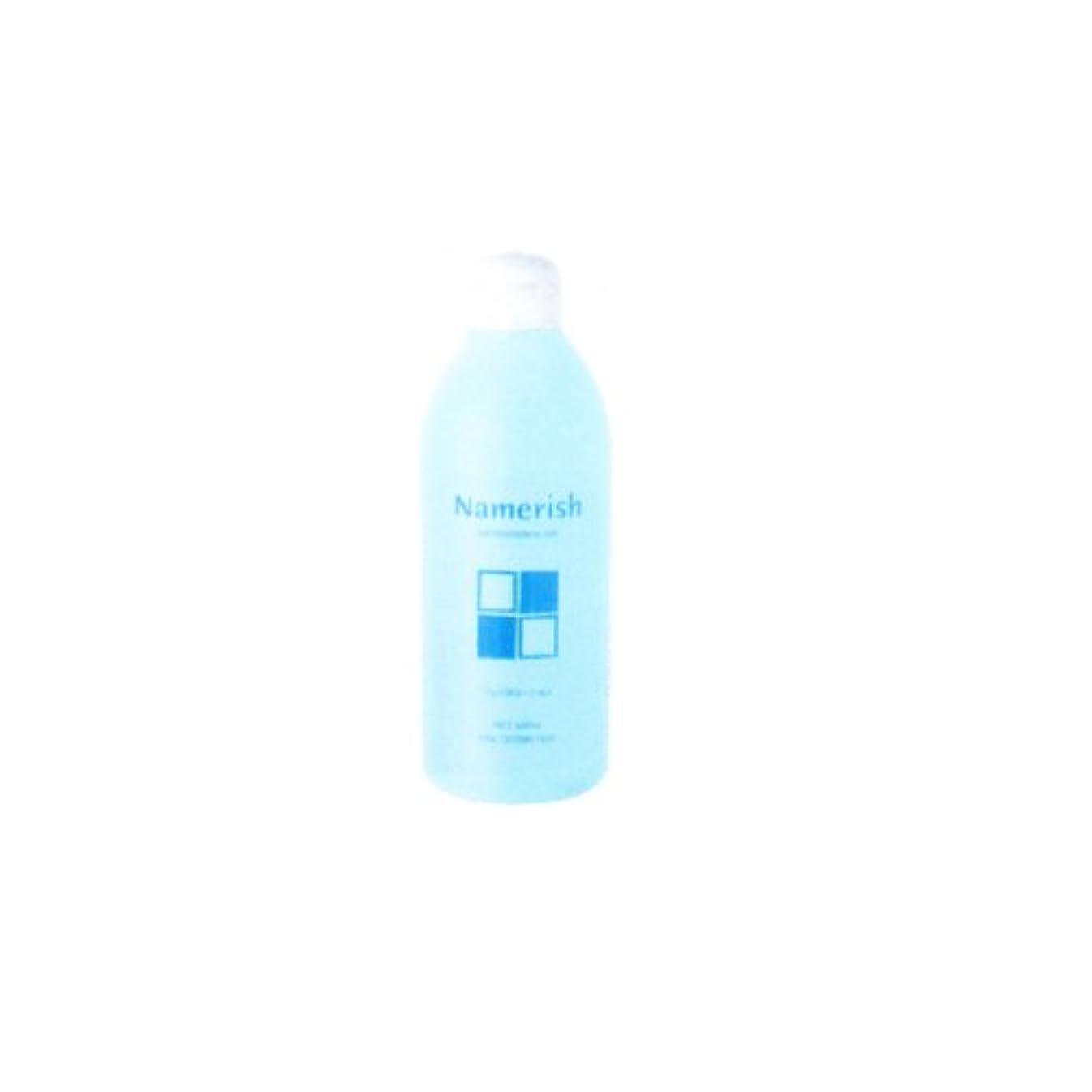 廃棄する有害な割れ目ファイン ナメリッシュ(収れん性化粧水)