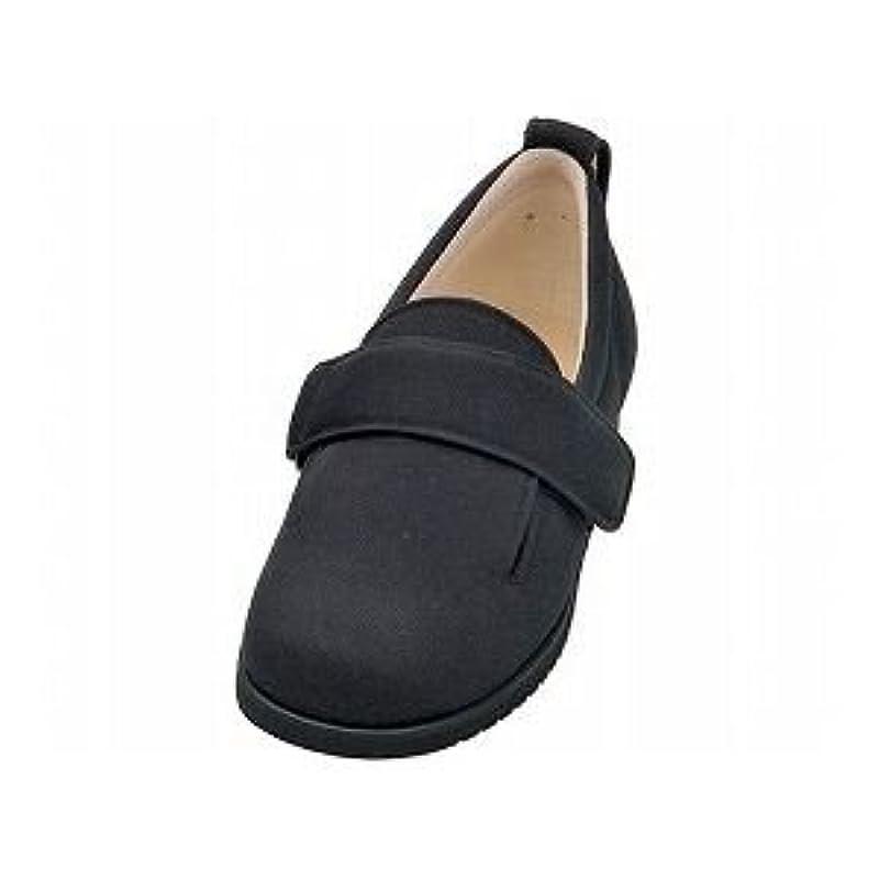 真珠のようなしっかり管理者介護靴 施設?院内用 ダブルマジック2 5E(ワイドサイズ) 7005 片足 徳武産業 あゆみシリーズ /S (21.0~21.5cm) ブラック 左足 ds-1445296