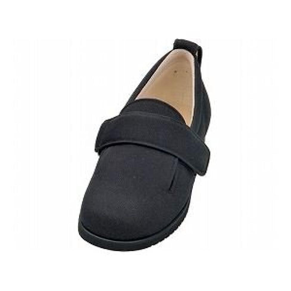 ディプロマ再現する実験をする介護靴 施設?院内用 ダブルマジック2 11E(ワイドサイズ) 7029 片足 徳武産業 あゆみシリーズ /LL (24.0~24.5cm) ブラック 左足 ds-1433353