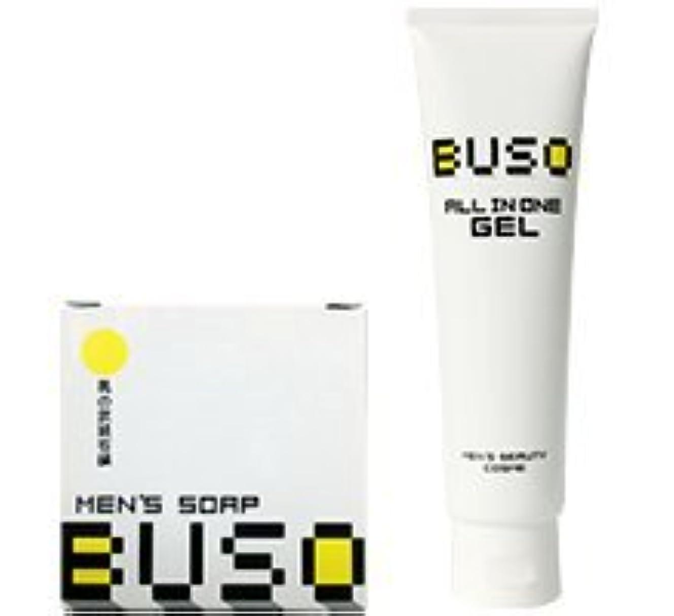 売るなので年BUSO 艶美肌セット(ソープ1個&ジェル1本) メンズソープ+オールインワンジェル