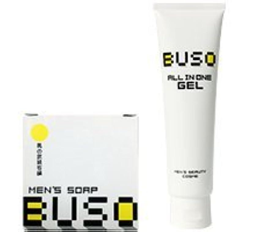 反響するラベ程度BUSO 艶美肌セット(ソープ1個&ジェル1本) メンズソープ+オールインワンジェル