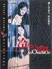 冷たい血[DVD]