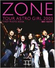 TOUR ASTRO GIRL 2003―ZONE写真集