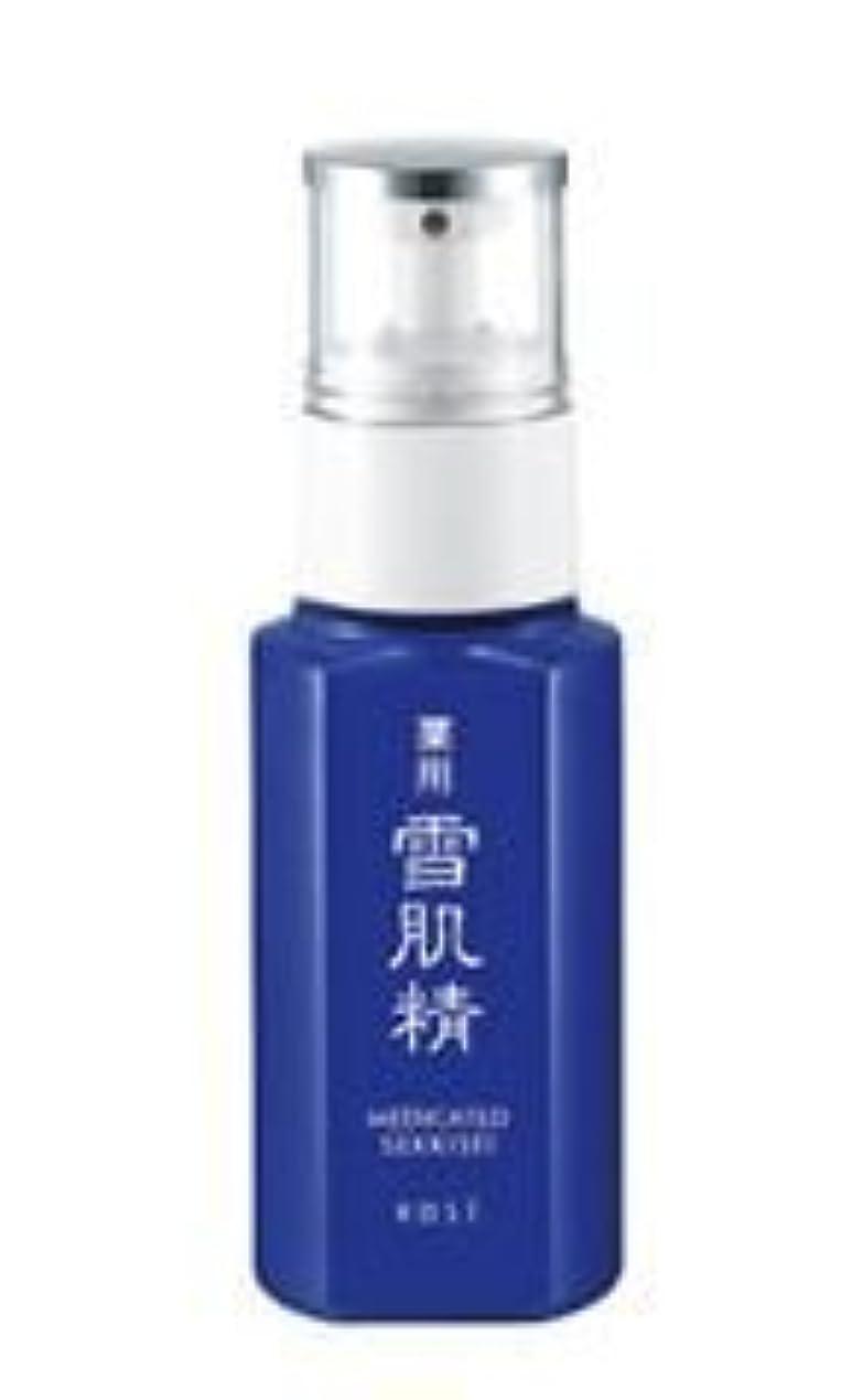 節約するベーカリー前売【コーセー】雪肌精 乳液 (トライアル) 70ml