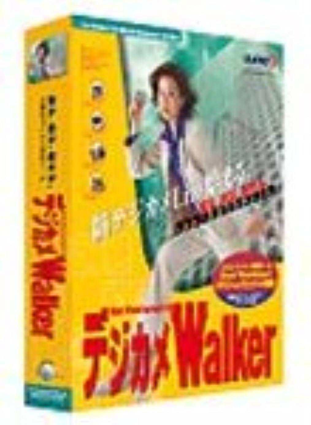 中毒ダルセットセンチメンタルデジカメWalker アカデミック版