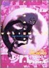FF:U~ファイナルファンタジー:アンリミテッド~ 異界の章 Phase.4 [DVD]