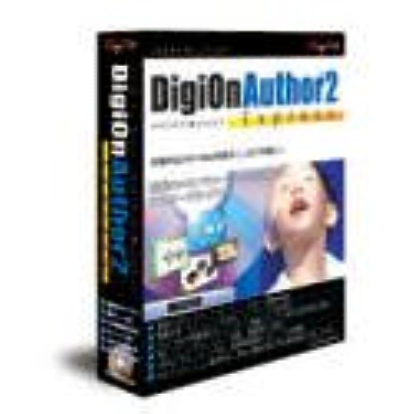 DigiOnAuthor 2 Express