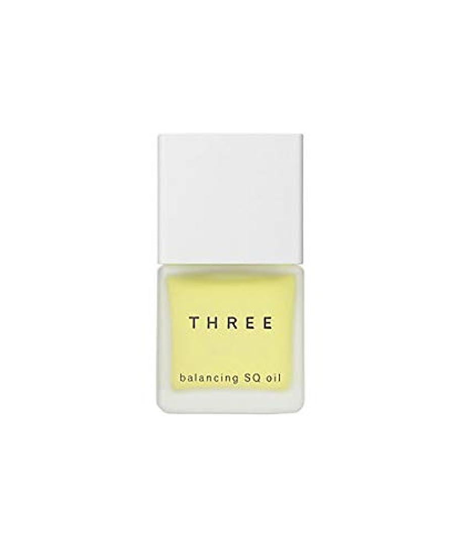 引き受ける研磨物理的に【THREE(スリー)】 バランシング SQ オイル R_30mL/オイル美容液