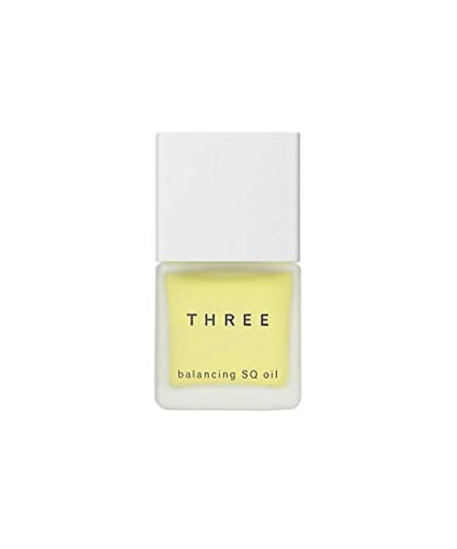 甘美な独裁夢【THREE(スリー)】 バランシング SQ オイル R_30mL/オイル美容液