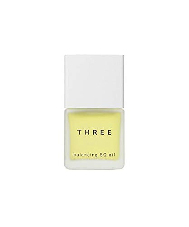 同様に再集計酸素【THREE(スリー)】 バランシング SQ オイル R_30mL/オイル美容液