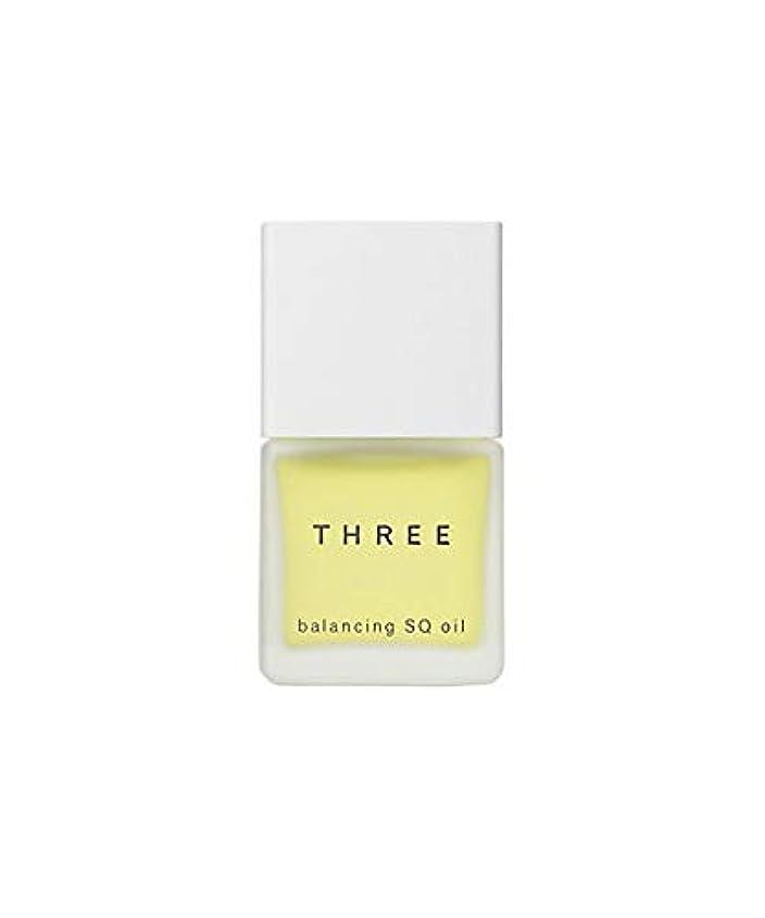 高価な切る乗り出す【THREE(スリー)】 バランシング SQ オイル R_30mL/オイル美容液