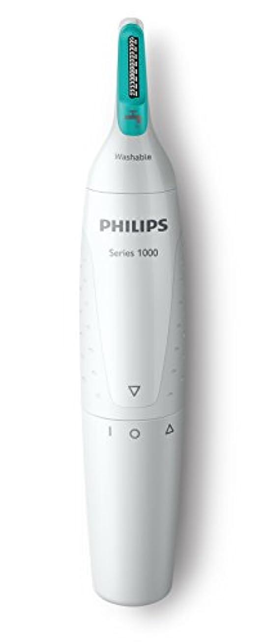 一貫したさらに手入れフィリップス 鼻毛/耳毛カッター 本体丸洗い可 NT1140/15