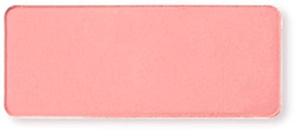 杭ロビー思慮のない【国内正規品?限定品】 shu uemura シュウ ウエムラ グローオン F (レフィル) M soft coral (naomi for shu uemura コレクション)