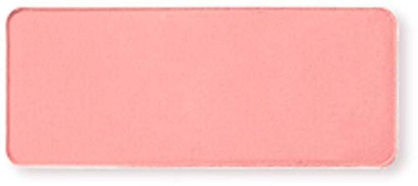 【国内正規品?限定品】 shu uemura シュウ ウエムラ グローオン F (レフィル) M soft coral (naomi for shu uemura コレクション)