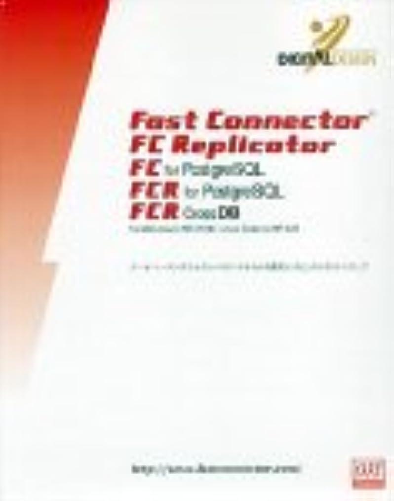 神秘合金優しいFCR for PostgreSQL R2.0J 2サイト