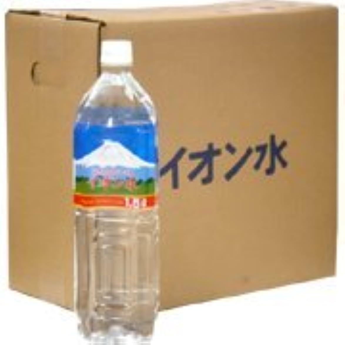 相談情報集中的な富士山のおいしい水 イオン水 1.5L×8本