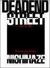 Dead end street―完全版 / 西風 のシリーズ情報を見る