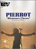 "PIERROT""dictators circus""―The anniversary of decade (Sony magazines annex)"