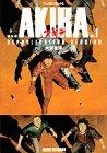 復刻版Akira 1 (アニメコミックス)